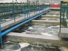 健力宝生产废水工程