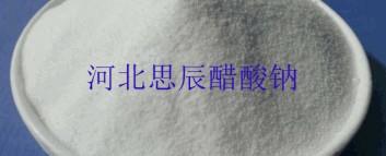 58-60含量醋酸钠