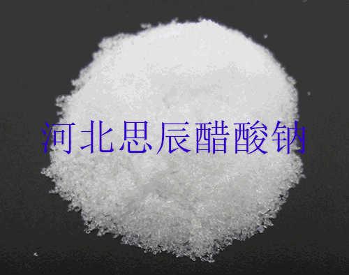 醋酸钠厂家讲解醋酸钠价格