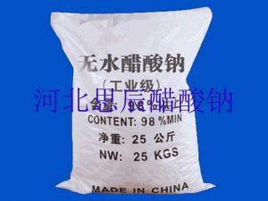 三水醋酸钠的通用制取方法