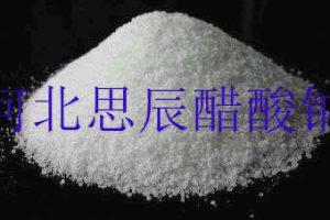 山东醋酸钠价格
