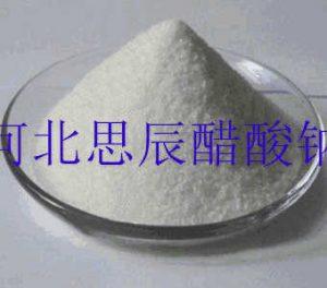 河南醋酸钠价格