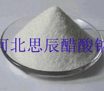 醋酸钠生产企业