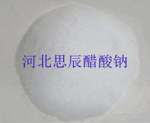 醋酸钠厂家介绍醋酸钠价格