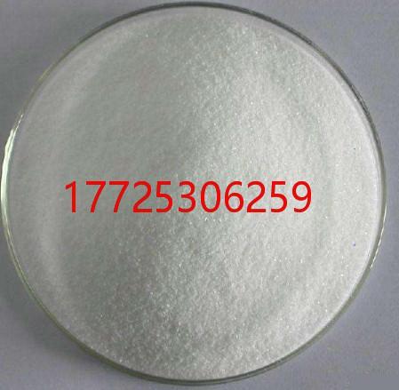 工业葡萄糖70万COD
